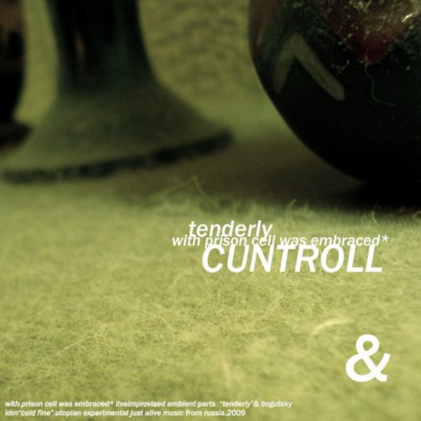 CUNTROLL007